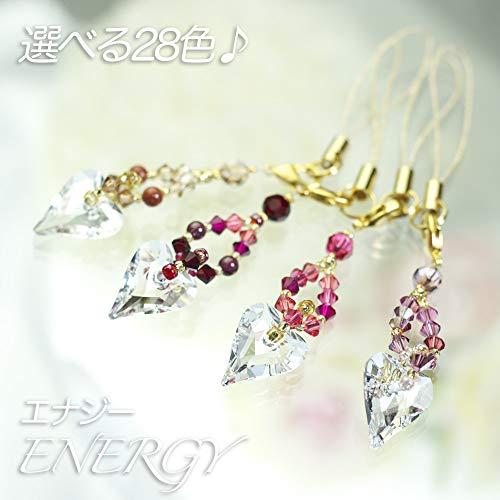 MANASPACEAI(マナスペース愛)『エナジー☆選べる28色』
