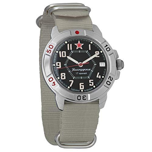 Vostok Komandirskie 24 ore quadrante meccanico uomo orologio da polso militare #431744 Stivaletti da pioggia zebrati - Bambini