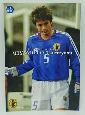 2004カルビーサッカー日本代表【11宮本恒靖】レギュラーカード