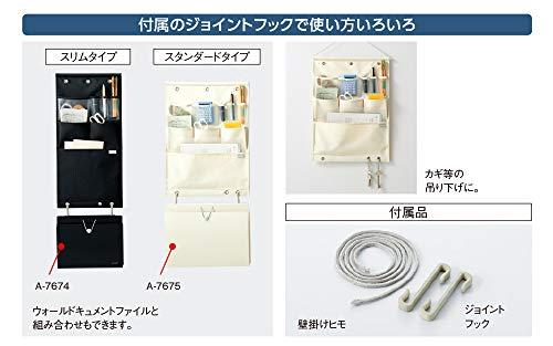 リヒトラブnoie-styleウォールポケット壁面吊り下げ収納スタンダードタイプホワイトA-7677-0【まとめ買い3個セット】