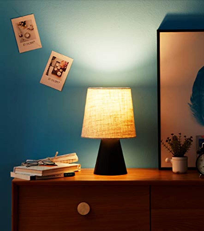 Plug-In Home Decoration Desk Lamp Nordic Style Simple Warm Bedroom Bedside Lamp