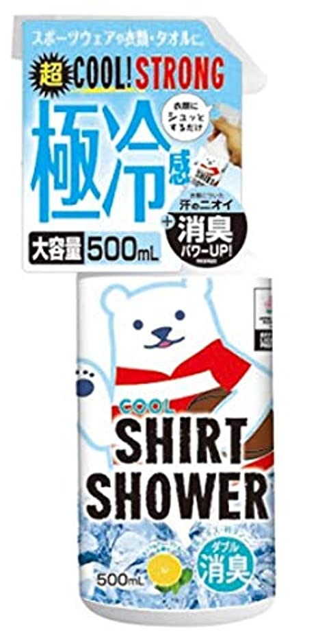 添加文房具ガレージ【数量限定】ラグビー日本代表コラボ ひんやりシャツシャワー ストロングラグビー 500ml (1個)