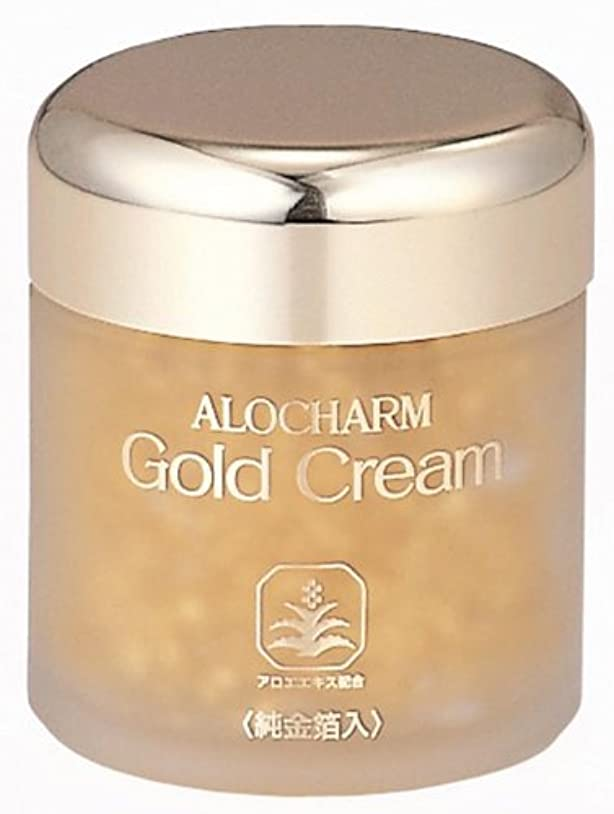 傷つける正当な心からアロチャーム 純金箔入り ゴールドクリーム 65g