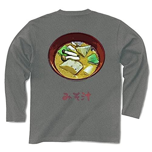 おみそしる(海老芋など) 長袖Tシャツ Pure Color Print(グレー) S グレー