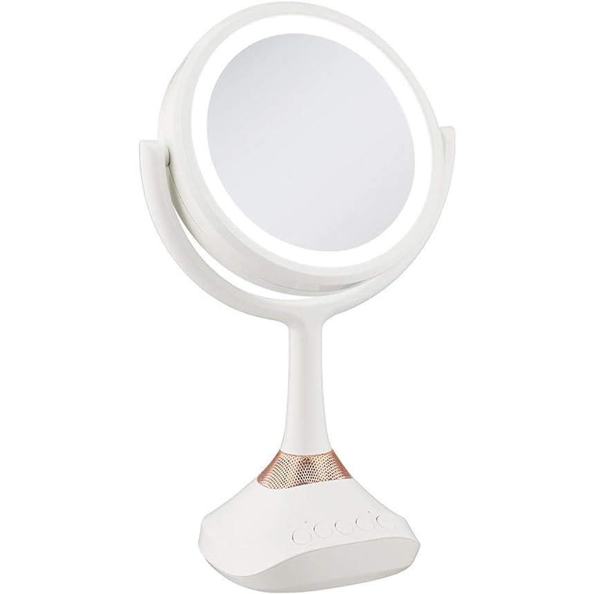 トラップトランクライブラリホイットニーバニティミラー付きドレッシングテーブル化粧鏡、360°のスイベル拡大鏡、Bluetoothの音楽多機能ミラー