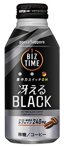 ポッカサッポロ ビズタイム冴えるブラック 400g ×24本