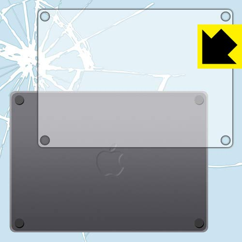 PDA工房 Magic Trackpad 2 衝撃吸収[光沢] 保護 フィルム [背面用] 耐衝撃 日本製