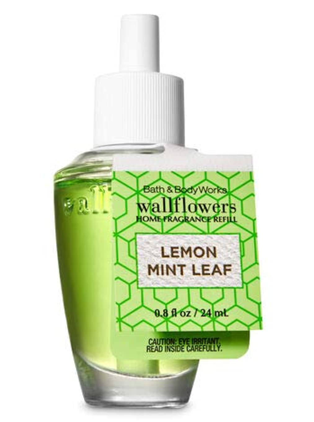 アンビエント勝つデータベース【Bath&Body Works/バス&ボディワークス】 ルームフレグランス 詰替えリフィル レモンミントリーフ Wallflowers Home Fragrance Refill Lemon Mint Leaf [並行輸入品]