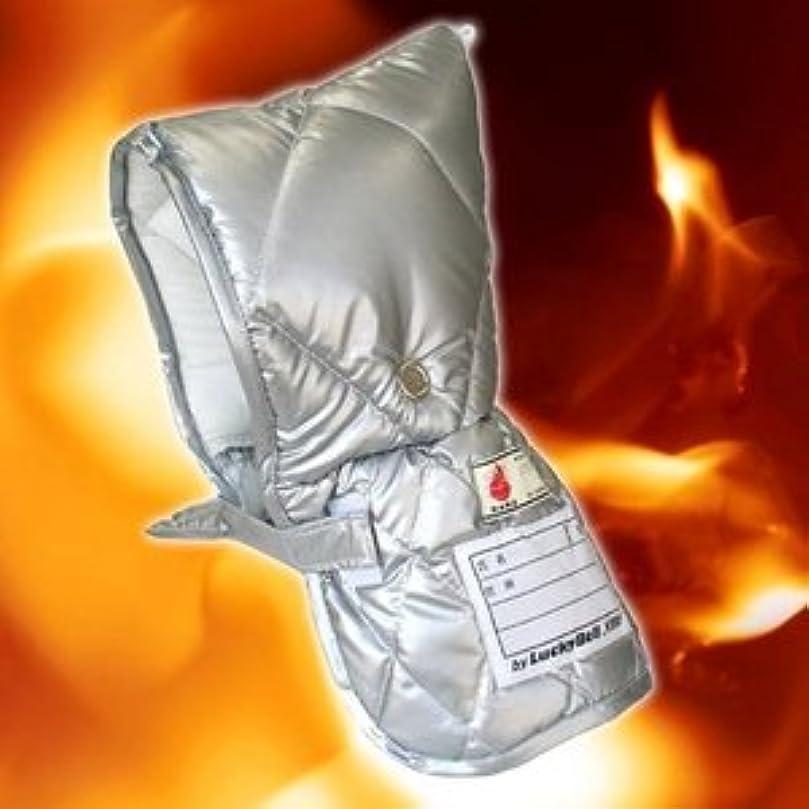 大混乱クスコ今まで防災頭巾(ぼうさいずきん) 大人用サイズ (財)日本防炎協会認定 ※阪神淡路大震災で被災した神戸のメーカーが、風化しがちな地元の防災意識を高めたいと開発?制作しました