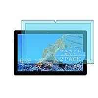 2枚 VacFun ブルーライトカット フィルム , TECLAST X4 2 in 1 11.6インチ 向けの ブルーライトカットフィルム 保護フィルム 液晶保護フィルム(非 ガラスフィルム 強化ガラス ガラス )