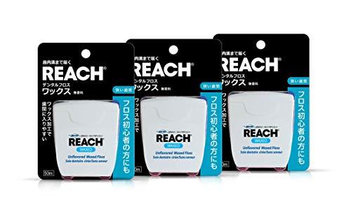 REACH(リーチ) 【Amazon.co.jp 限定】REACHリーチ デンタルフロスワックス 50m 3個セット 50m×3個