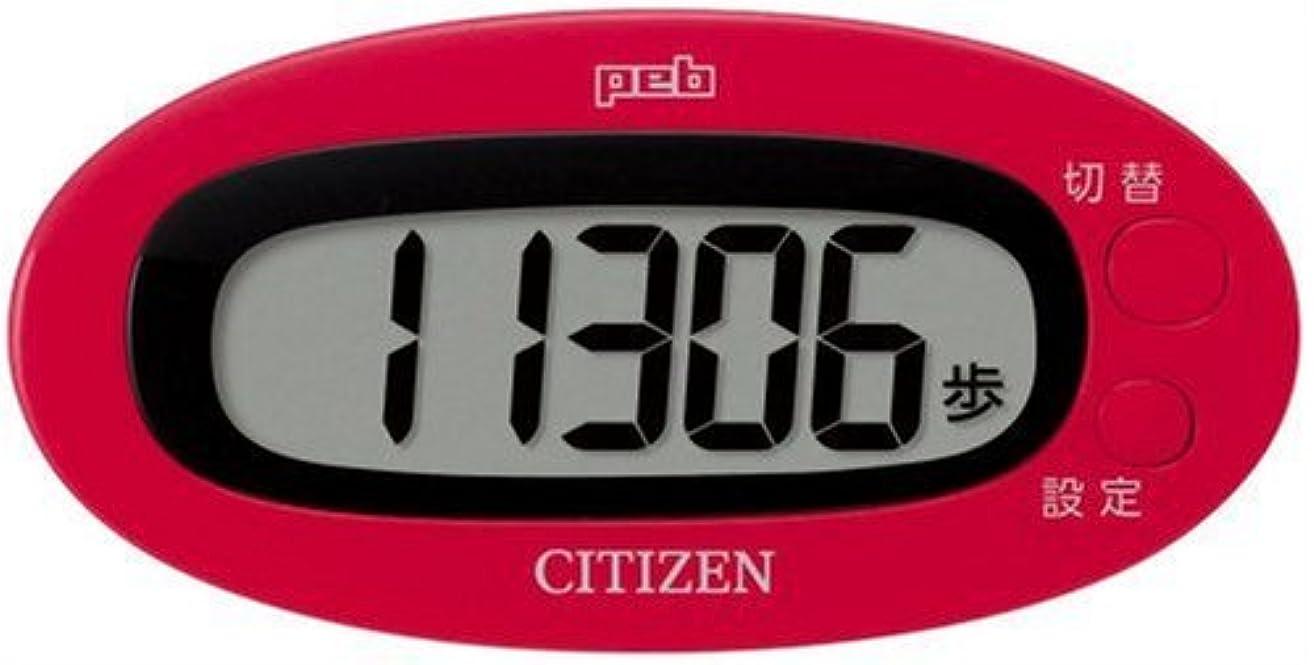 余分な扱いやすい代わってシチズン(CITIZEN) デジタル歩数計 peb レッド TW310-RD