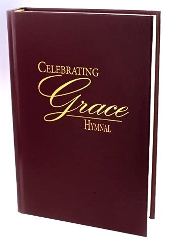 Celebrating Grace Hymnal - Burgundy Pew Edition spj5825535943708