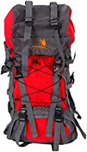 AOOLIVE Free Knight SA008 60L Outdoor Waterproof Hiking Camping Backpack Red