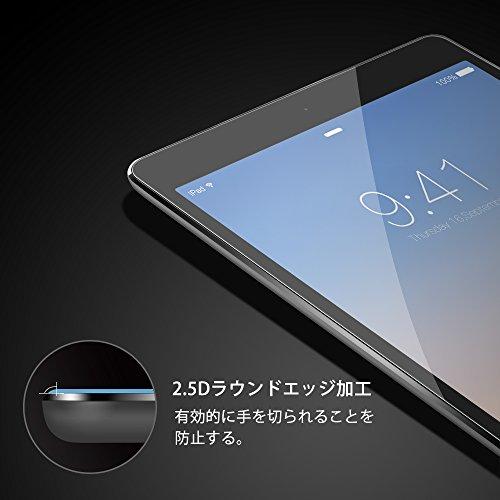 『Coolreall iPad Air/Air2/Pro9.7インチ用 液晶保護 強化ガラスフィルム 透明クリア【日本産素材 ゴリラガラス使用】 …』の1枚目の画像