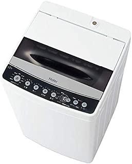 ハイアール 4.5kg 全自動洗濯機 ブラックhaier JW-C45D-K