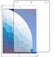 PDA工房 iPad Air (第3世代・2019年発売モデル) ペーパーライク 保護 フィルム [前面用] 反射低減 日本製