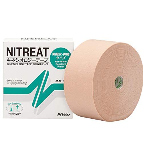 ニトリート(NITREAT) キネシオロジーテープ 75mm×31.5m NK-75L