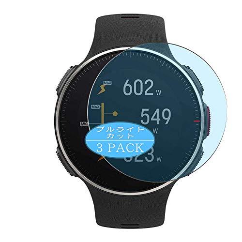 Vaxson 3 Stück Anti Blaulicht Schutzfolie, kompatibel mit Polar Vantage V Titan smartwatch Smart Watch, Displayschutzfolie Bildschirmschutz [nicht Panzerglas] Anti Blue Light