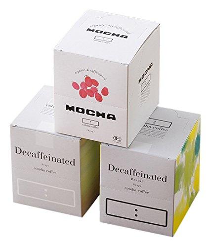 カフェインレス ドリップバッグ 10g 8バッグ入りBOX ( モカ ・ コロンビア ・ ブラジル )×3箱