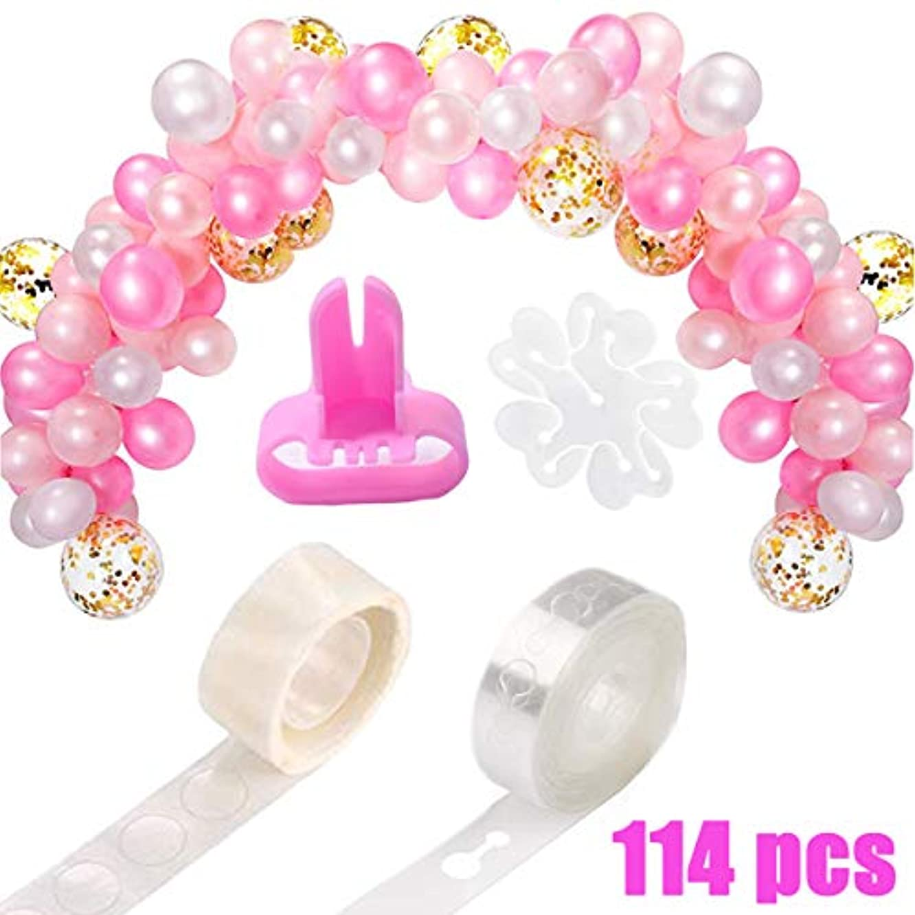 UPTO 114 Pieces Balloon Arch Garland Balloon Garland Kit for Baby Shower Bridal Girls Birthday Party Decorations Gold Pink White Color (Gold Pink White Color)
