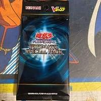 6 遊戯王 OCG PRISMATIC SPECIAL PACK プリズマティックスペシャルパック Vジャンプ 2020年 7月号 応募者全員サービス