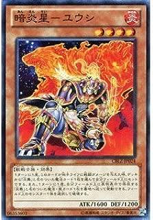 3 piezas set * de cartas de Yu-Gi-Oh [oscura llama de la estrella - la financiacioen] CBLZ-JP024-N «Cosmo Blazer grabacioen»: Amazon.es: Juguetes y juegos