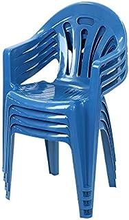 ガーデンチェアー 4脚セット ポリプロピレン製 PP ブルー 軽量で持ち運び簡単 ガーデンファニチャー セット ガーデン ガーデンチェア ガーデンチェアセット キャンプチェア アウトドア アウトドアチェア おしゃれ スタッキング プラスチック ...
