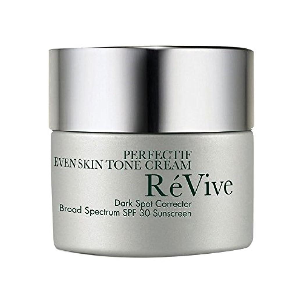 暴徒はねかける外交問題リヴィーブ Perfectif Even Skin Tone Cream - Dark Spot Corrector SPF 30 50g/1.7oz並行輸入品