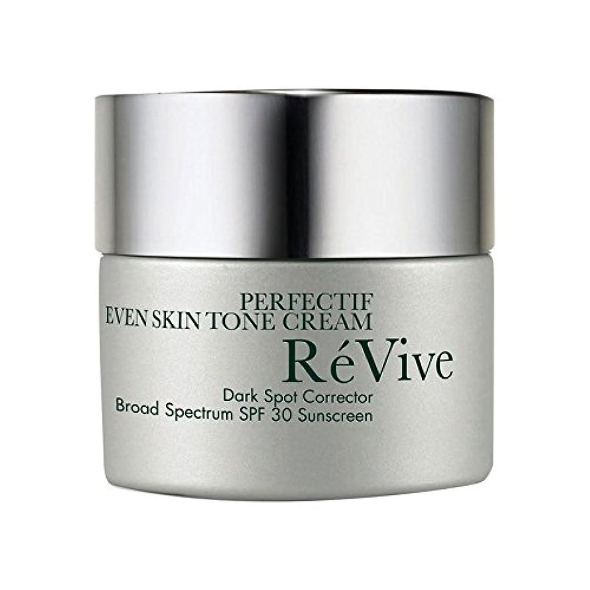 安西ロゴ幸福リヴィーブ Perfectif Even Skin Tone Cream - Dark Spot Corrector SPF 30 50g/1.7oz並行輸入品