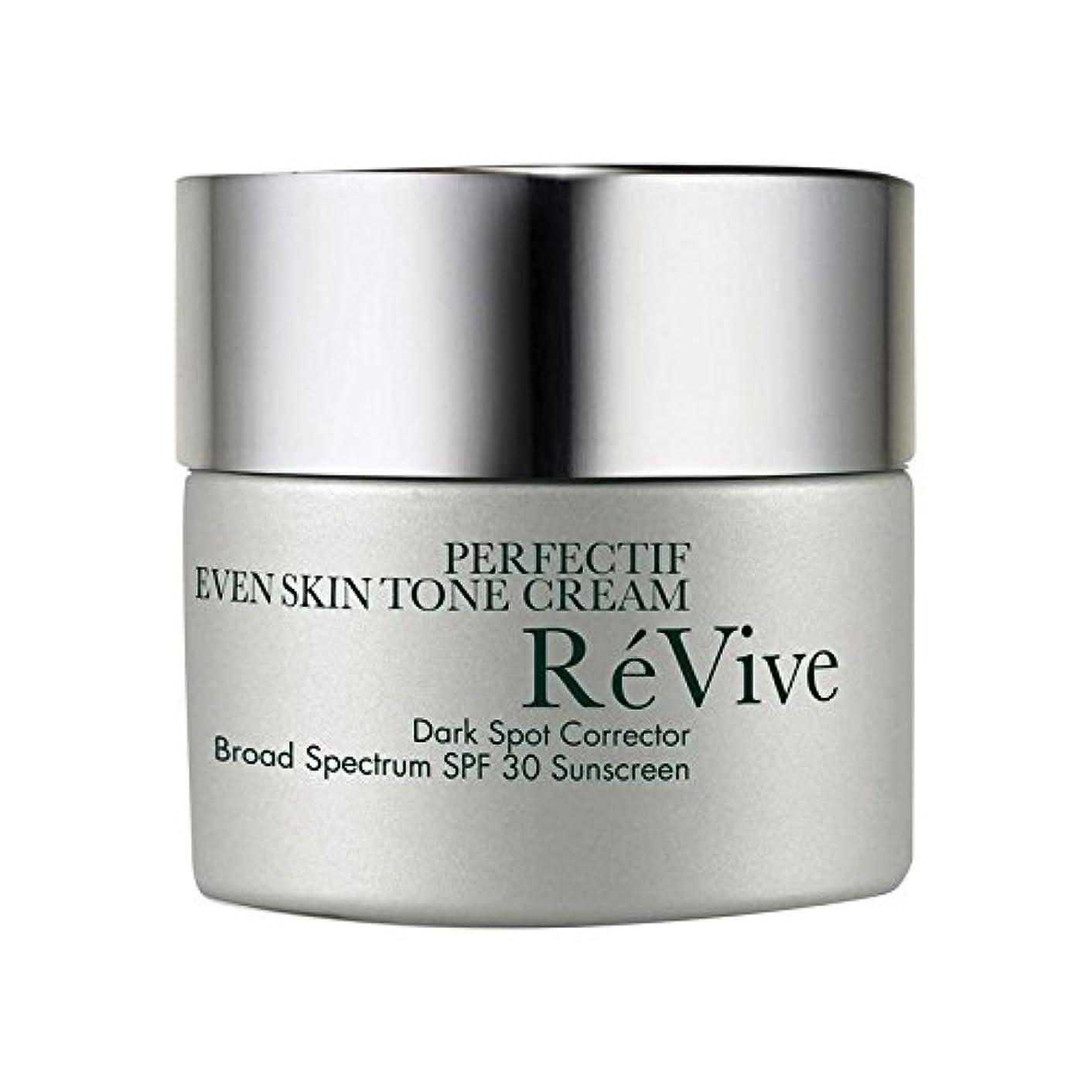 ジャグリング書店膿瘍リヴィーブ Perfectif Even Skin Tone Cream - Dark Spot Corrector SPF 30 50g/1.7oz並行輸入品