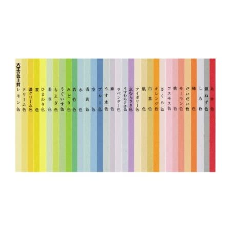 ペーパーミツヤマ 色上質紙 薄口 A4 1,000枚 黄