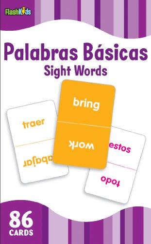 Palabras Basicas/Sight Words (Flash Kids Spanish Flash Cards) (Flash Kids Flash Cards)