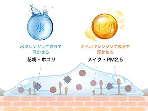 b.glen(ビーグレン)【公式】QuSomeナノオフクレンジング<メイク落し>120g/4.23oz.