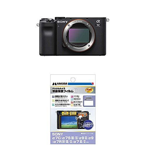 ソニー 世界最小最軽量フルサイズミラーレス一眼 α7C ボディ ブラック ILCE-7C B HAKUBA デジタルカメラ液晶保護フィルムMarkII SONY α7C/α7S III/II/α9 II/α9 II/α9/α7R IV/III/II/α7R III/II 専用 DGF2-SA7C