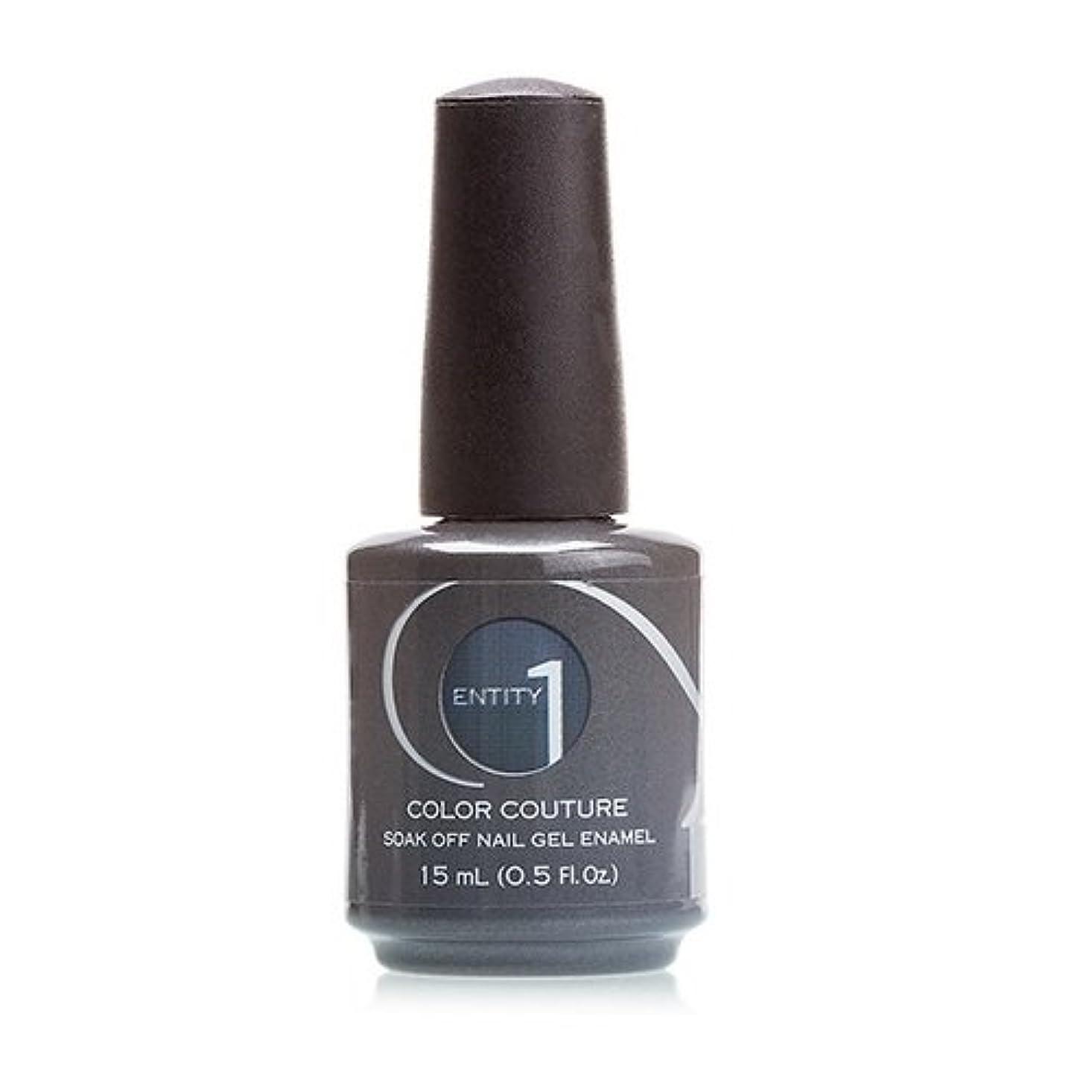 上に築きますバーベキュー通知Entity One Color Couture Gel Polish - Do It All Denim - 0.5oz / 15ml