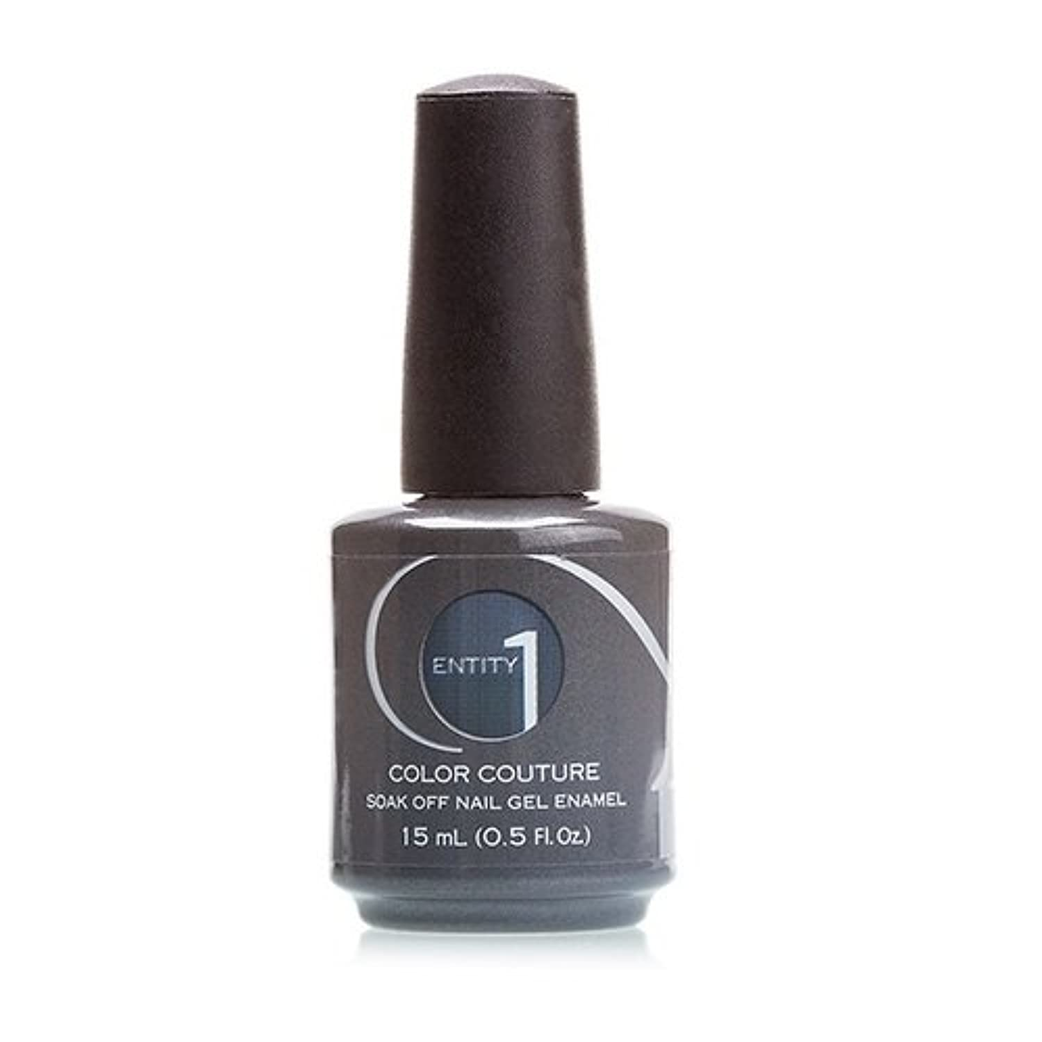 評価肉屋悲しいEntity One Color Couture Gel Polish - Do It All Denim - 0.5oz / 15ml