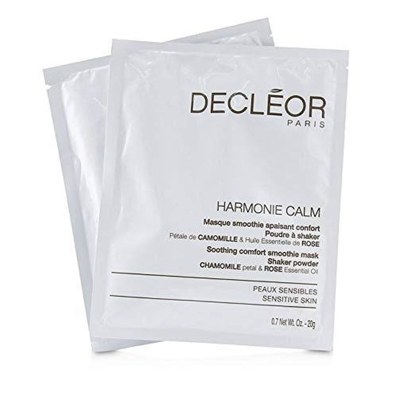 マージンまだリスクデクレオール Harmonie Calm Soothing Comfort Smoothie Mask Shaker Powder - For Sensitive Skin (Salon Product) 5x20g/0.7oz並行輸入品