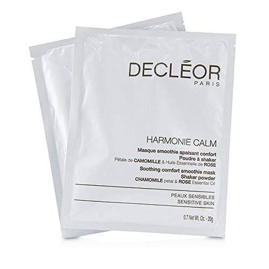 初心者落胆するの慈悲でデクレオール Harmonie Calm Soothing Comfort Smoothie Mask Shaker Powder - For Sensitive Skin (Salon Product) 5x20g/0.7oz並行輸入品