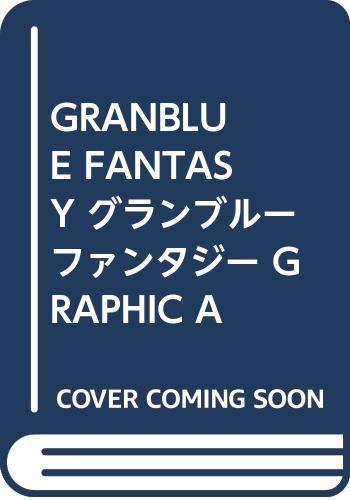 GRANBLUE FANTASY グランブルーファンタジー GRAPHIC ARCHIVE Ⅵ
