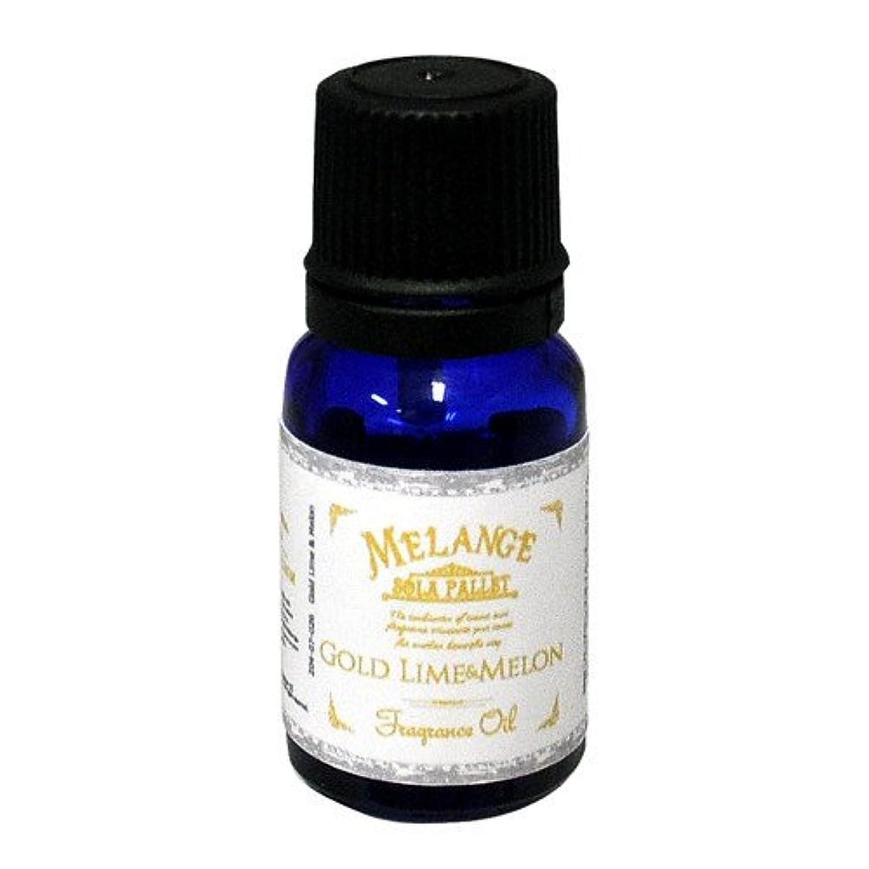 銀河釈義熱望するSOLA PALLET MELANGE Fragrance Oil フレグランスオイル Gold Lime&Melon ゴールドライム&メロン