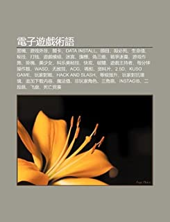 Dian Zi You XI Shu y: Q J, You XI Wai Gua, Gu N K, Data Install, Tou Mu, Sh Bi S, Sh Ng Ming Zhi, Mi Ji, D Qian, You XI Mo...