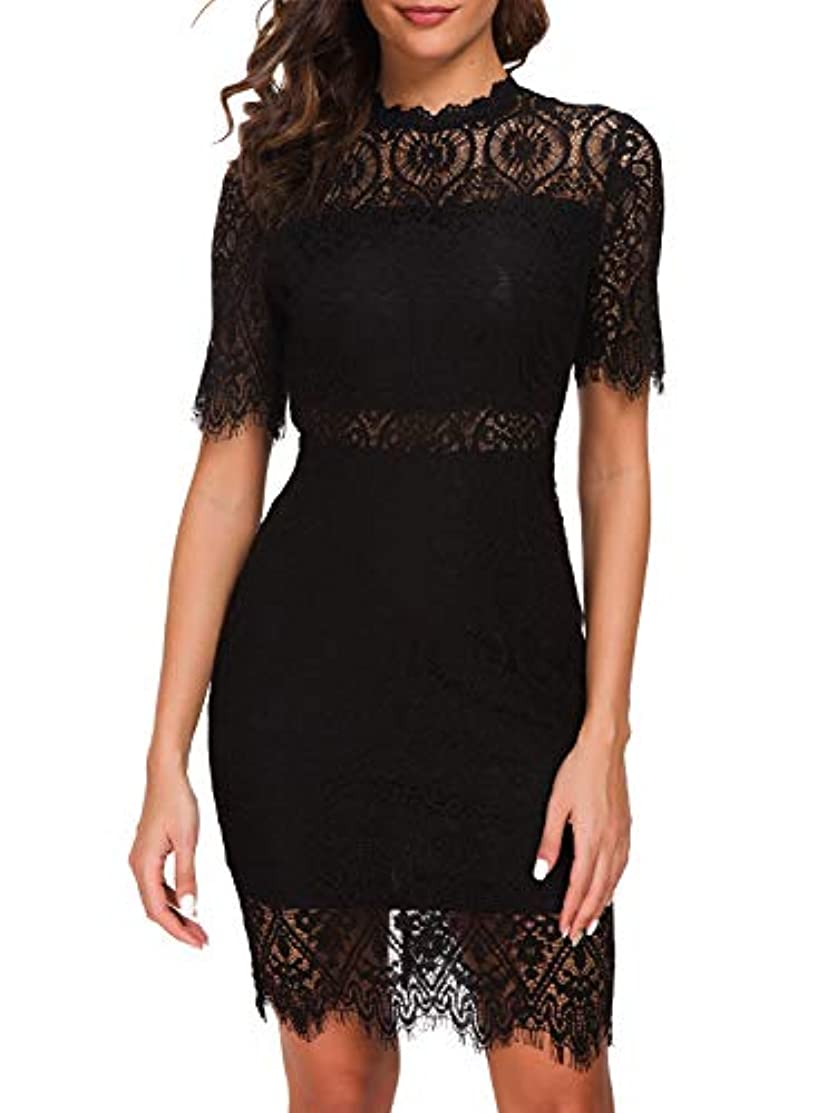 Zalalus Women's Elegant High Neck Short Sleeves Lace Cocktail Party Dress bhrtnvjiddfn48