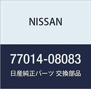 NISSAN(ニッサン)日産純正部品ルーフ キヤリア キット NA 77014-08083