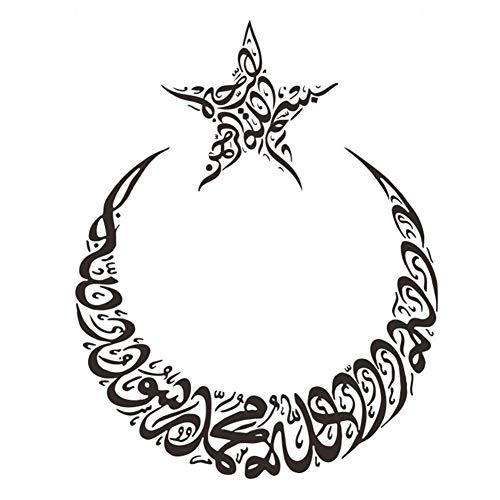 RAIKE Moon Star Habitación autoadhesiva Cultura Musulmana Islámica Adorno de Etiqueta de la Pared Arabe, Arte de pared Doméstico