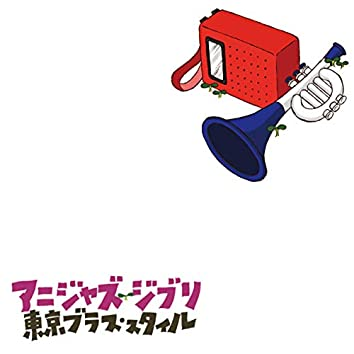 Ani-Jazz Ghibli