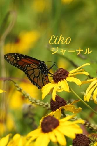 Eiko ジャーナル