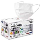 【日本製マスク】 前田工繊 スプリトップ サージカル 不織布 三層 マスク 50枚/箱