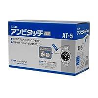 (まとめ買い) クルーズ NEWアンビタッチ140mm5000本 AT-5 【×3】