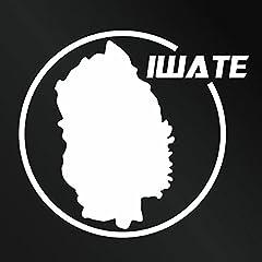 【都道府県カッティングステッカー/岩手県 ミニサイズ 3枚組】 カラー:白(ホワイト)円の直径10.5cm